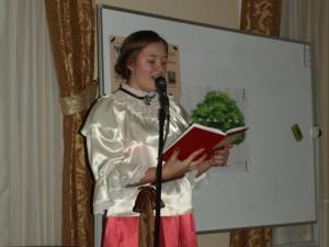 II etap konkursu Moja Wielkopolska 2016
