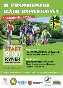 II Promieński Rajd Rowerowy 2016